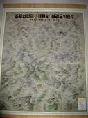 謎樣國度:北韓(朝鮮DPRK):朝鮮戰場地形圖.jpg