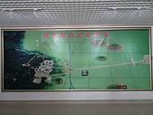 謎樣國度:北韓(朝鮮DPRK):板門店地圖.JPG