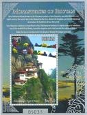 遠走高飛:不丹虎穴寺郵票小全張.jpg