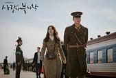 謎樣國度:北韓(朝鮮DPRK):사랑의 불시착 愛的迫降.jpg