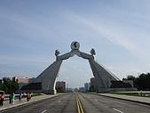謎樣國度:北韓(朝鮮DPRK):祖國統一三大憲章紀念塔.JPG