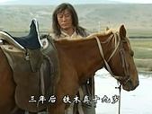 蒙古元朝:大鐵木真.jpg