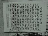謎樣國度:北韓(朝鮮DPRK):中國人民志願軍誓師大會誓詞.jpg
