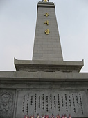謎樣國度:北韓(朝鮮DPRK):友誼塔.jpg