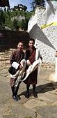 遠走高飛:全球最幸福國家:不丹.jpeg