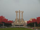 謎樣國度:北韓(朝鮮DPRK):建黨紀念塔.JPG