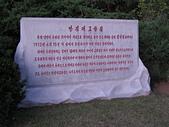 謎樣國度:北韓(朝鮮DPRK):萬景台介紹.jpg