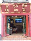 神州探訪:西藏台商珊瑚居.JPG
