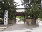 遠走高飛:建長寺.JPG