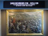 遠走高飛:麗蒙之戰-處仁城之戰.JPG