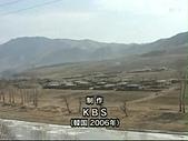 謎樣國度:北韓(朝鮮DPRK):2006 KBS 北韓-中國資本的附庸.JPG