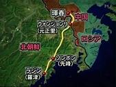 謎樣國度:北韓(朝鮮DPRK):羅先經濟貿易區.JPG