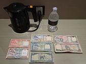 遠走高飛:尼泊爾幣.JPG