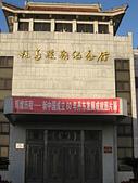 謎樣國度:北韓(朝鮮DPRK):抗美援朝紀念館.jpg