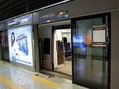 遠走高飛:藍色普通列車.JPG