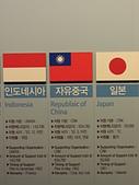 遠走高飛:中華民國後勤支援.JPG