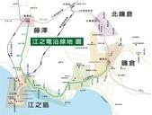 遠走高飛:江之電沿線地圖.jpg