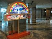 謎樣國度:北韓(朝鮮DPRK):彩虹餐廳.jpg
