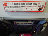 遠走高飛:威航座位間距.JPG