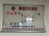 謎樣國度:北韓(朝鮮DPRK):平壤地鐵路線圖.JPG