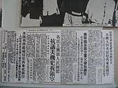 謎樣國度:北韓(朝鮮DPRK):韓戰中文報導.jpg