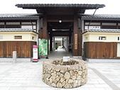 遠走高飛:飛驒高山歷史美術博物館.JPG