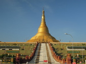 遠走高飛:Uppatasanti Pagoda.jpg
