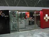 謎樣國度:北韓(朝鮮DPRK):名錶店.jpg