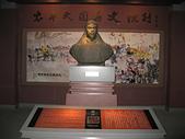 神州探訪:太平天國歷史陳列.jpg