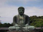 遠走高飛:鎌倉大仏.JPG