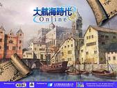 遠走高飛:大航海時代Online