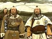 蒙古元朝:王汗.jpg
