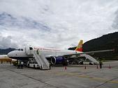 遠走高飛:不丹帕羅國際機場Paro Airport & 不丹皇家航空Drukair.JPG