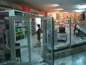 謎樣國度:北韓(朝鮮DPRK):書店.jpg