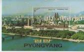 謎樣國度:北韓(朝鮮DPRK):北韓平壤風光郵票小全張(新票).jpg