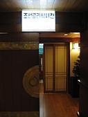 謎樣國度:北韓(朝鮮DPRK):韓式餐廳.jpg