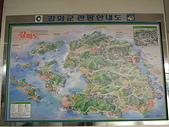 遠走高飛:江華島地形圖.JPG