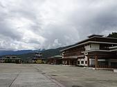 遠走高飛:不丹帕羅國際機場.JPG