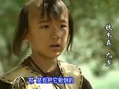 蒙古元朝:小鐵木真.jpg