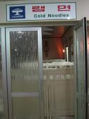 謎樣國度:北韓(朝鮮DPRK):冷麵店.jpg