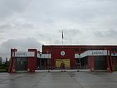 遠走高飛:尼泊爾(加德滿都)特里布萬國際機場.JPG