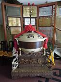 神州探訪:砂鍋居.JPG