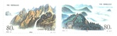 謎樣國度:北韓(朝鮮DPRK):中國-朝鮮聯合發行廬山-金剛山郵票.jpg
