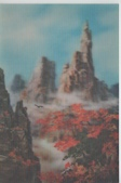 謎樣國度:北韓(朝鮮DPRK):北韓金剛山風景明信片.jpg