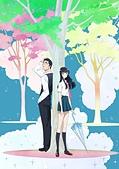 影劇:恋は雨上がりのように.jpg