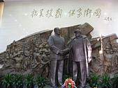 謎樣國度:北韓(朝鮮DPRK):陳列館序廳.jpg