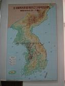 謎樣國度:北韓(朝鮮DPRK):韓戰示意圖(無越線敗退).jpg