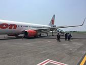 遠走高飛:印尼泗水國際機場.JPG