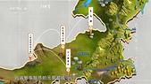 蒙古元朝:航拍中國:內蒙古(三).jpg