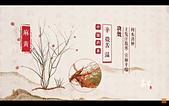 蒙古元朝:麻黃.JPG